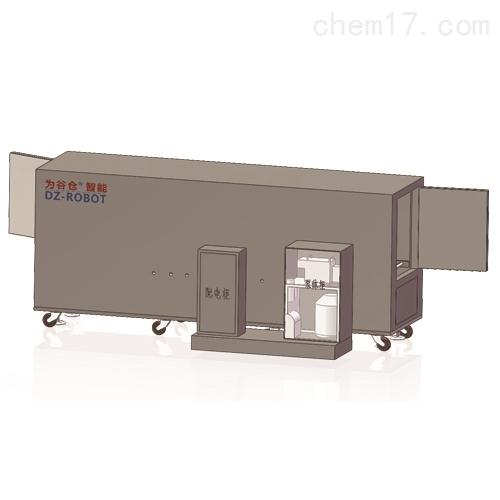 隧道式货物自动传送消毒机(户外防冻)
