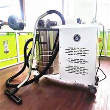 DL-3000工業粉塵吸塵器