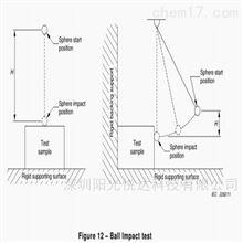 充電槍鋼球沖擊試驗機IEC62196-1