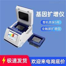 A200型朗基科仪全触屏梯度pcr仪 基因扩增仪价格