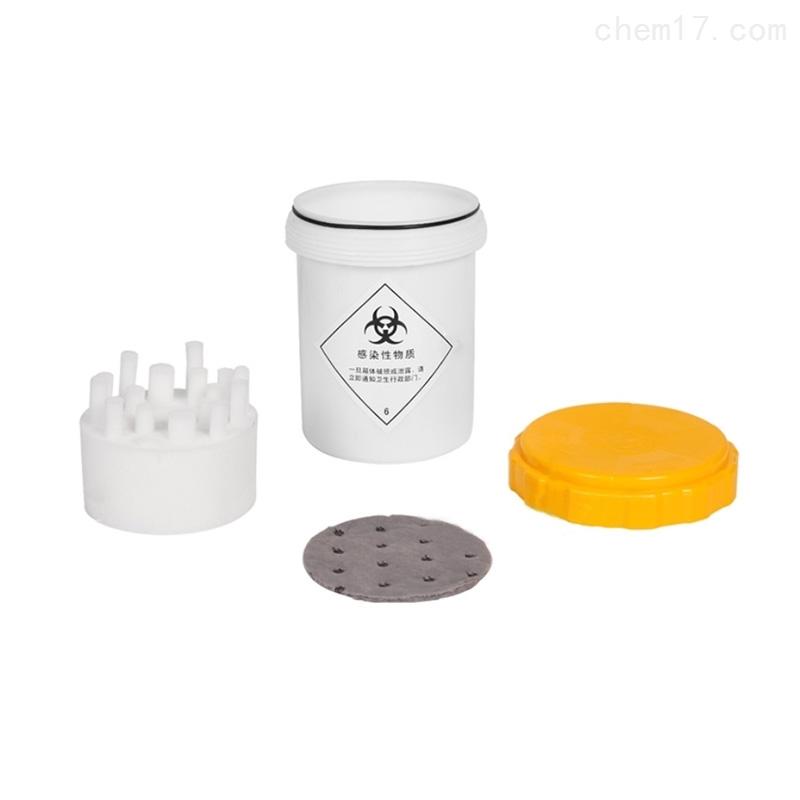 生物安全运输罐塑料密封罐