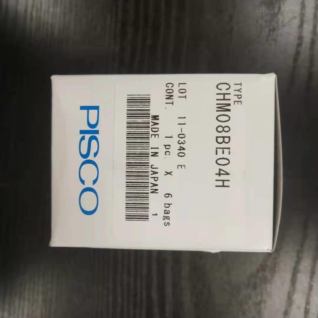 日本PISCO不锈钢夹爪