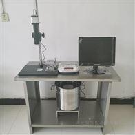 耀阳仪器混凝土硬质泡沫吸水率试验机