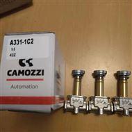 A331-1C2意大利康茂盛CAMOZZI电磁阀