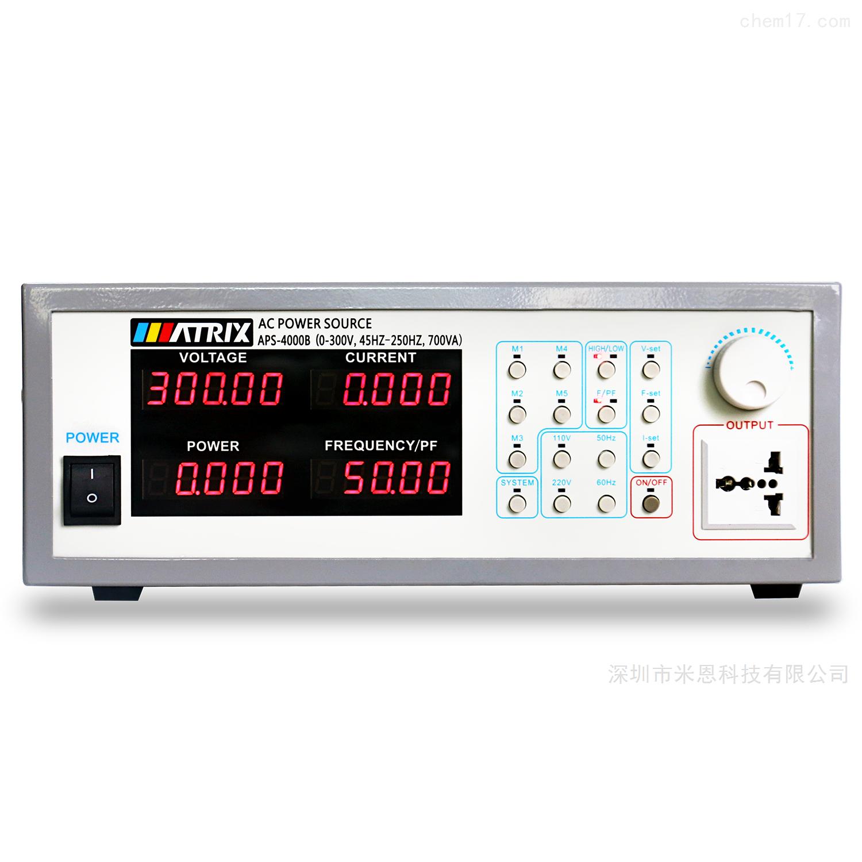 麦创Matrix APS-4000系列储存式交流电源