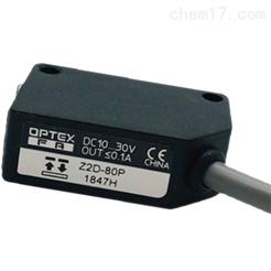 OPTEX Z2D-80N直流三线PNP光电开关Z2D-80P速报