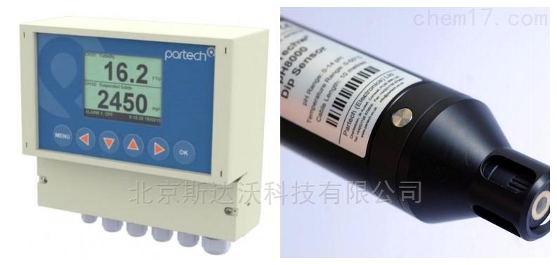 在线pH分析仪pH8000