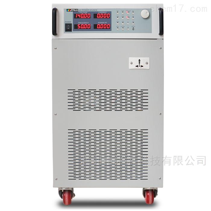 麦创Matrix APS5000A系列三相交流变频电源