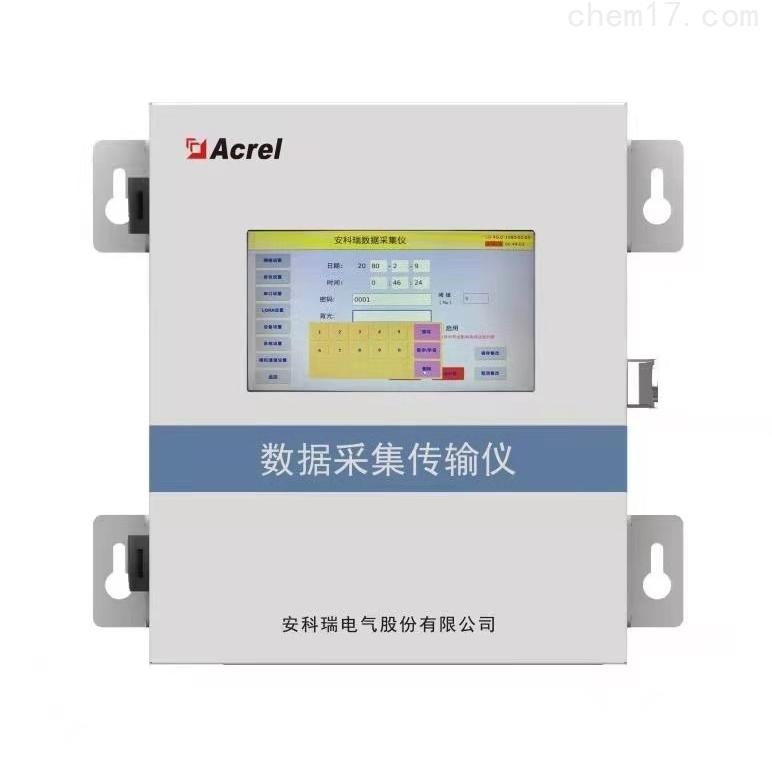 AF-HK100數據采集傳輸儀操作說明