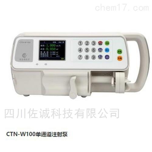 CTN-W100型单通道微量注射泵