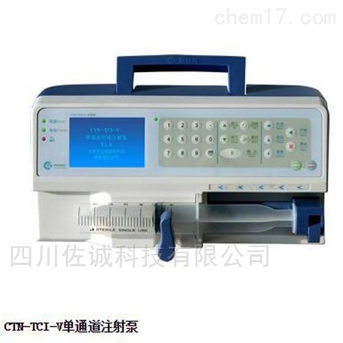 CTN-TCI-V型单通道微量注射泵