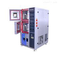 SPB-80L-3P非标定做三层式恒温恒湿试验箱