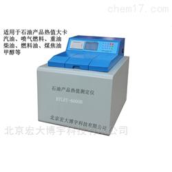 BYLRY-6000B油品微机全自动量热仪热值测定