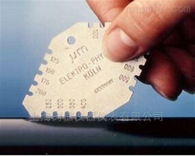 ElektroPhysik德国EPK WetTest 湿膜测厚仪