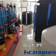 HCCL次氯酸钠发生器医院污水处理