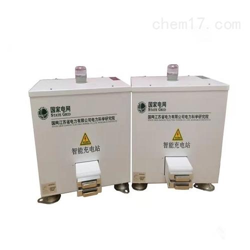 24V180A智能充电站