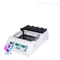 生物组织烤片机