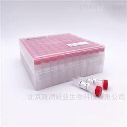 2xTaq预混 PCR反应体系(无染料)