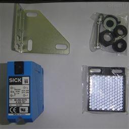 MZ2Q-C系列德国SICKC型槽磁性汽缸传感器