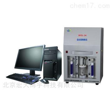 BYDL-24微機高效定硫儀豎爐式測硫儀煤炭硫含量測定