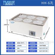 电热数显恒温水浴锅仪器