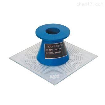 SYD-43乳化沥青稠度试验仪