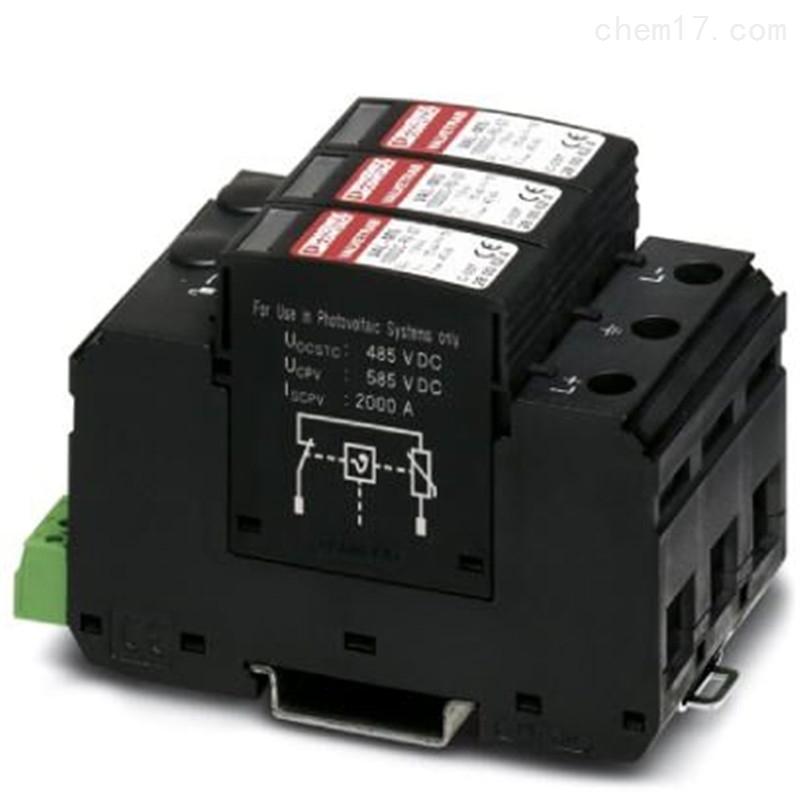 菲尼克斯VAL-MS 580/3+0防雷器正品热卖