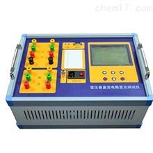 变压器直流电阻及变比综合测试仪价格