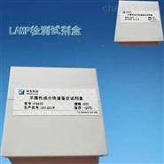 转基因品系大豆G94-19探针法qPCR试剂盒
