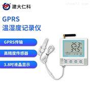 RS-WS-GPRS/4G-C5建大仁科 室内室外电子温湿度计 壁挂式