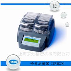 哈希DRB200消解器