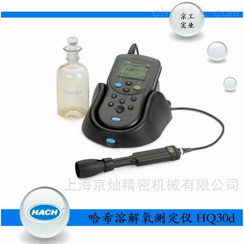 哈希溶解氧测定仪HQ30d