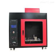 ZRS-2型触摸屏款灼热丝试验仪