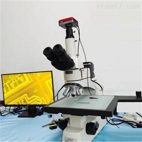 大平台三目金相显微镜