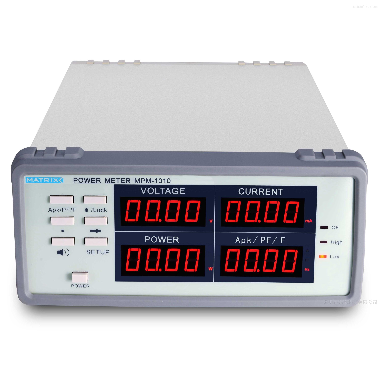 麦创Matrix MPM-1010高精度数字功率计