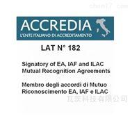 ACCREDIA Calibration Serv计量认证 ISO17025