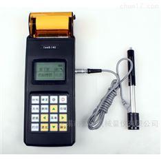 便攜式里氏硬度計帶打印機