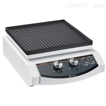 Rotamax 120 平板振荡器 Heidolph