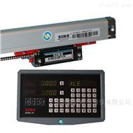 信和光栅尺KA600-1200MM