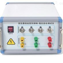 变压器绕组变形测试仪(频响法)价格