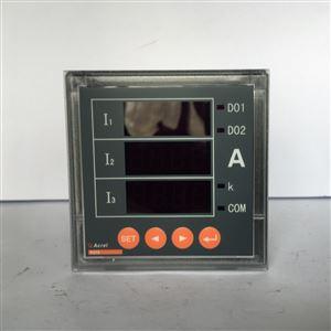 智能数显三相电流表