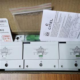 西岱尔DS254VG-690法国CITEL浪涌保护器DS253VG-690防雷器热卖