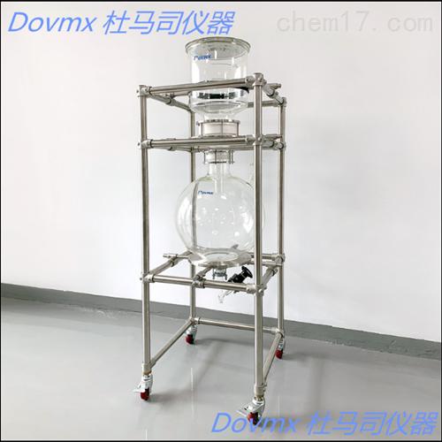 可拆卸真空过滤器 玻璃抽滤机 玻璃反应釜