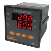 2路温湿度控制器