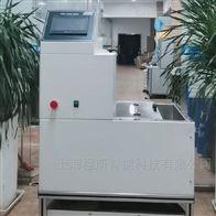 CSI-230D防雨淋性试验仪