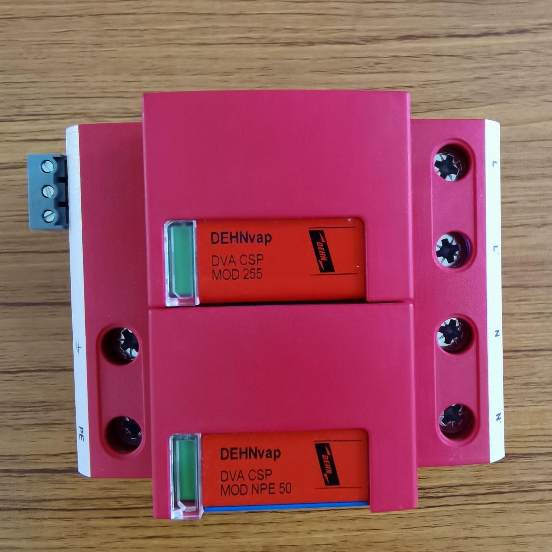 DEHN电源防雷器DV M TN 255 FM浪涌保护器