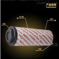 0850R010BNHC钢厂液压滤芯
