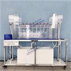 DYS526二维溶质弥散地下水污染物运移实验装置