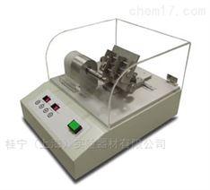 Nanotec研磨抛光机