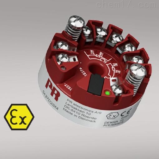 丹麦PR警报灯驱动器